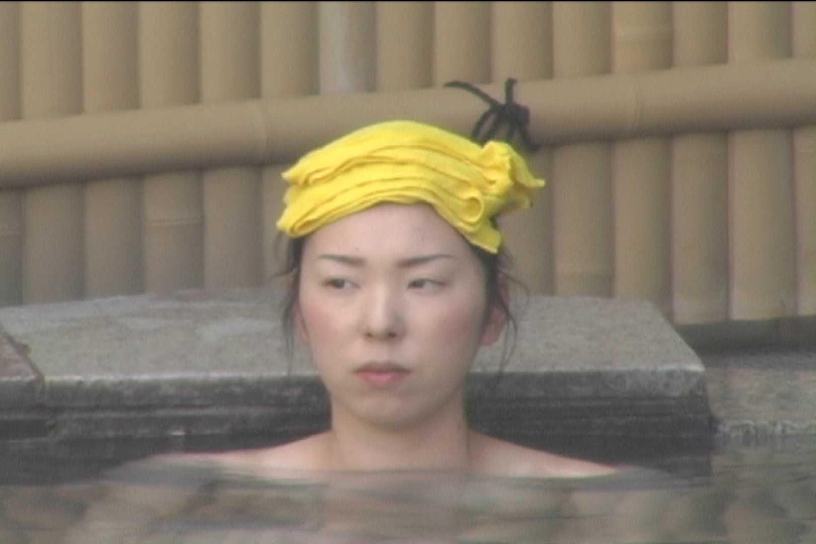 Aquaな露天風呂Vol.529 盗撮   露天  52pic 23