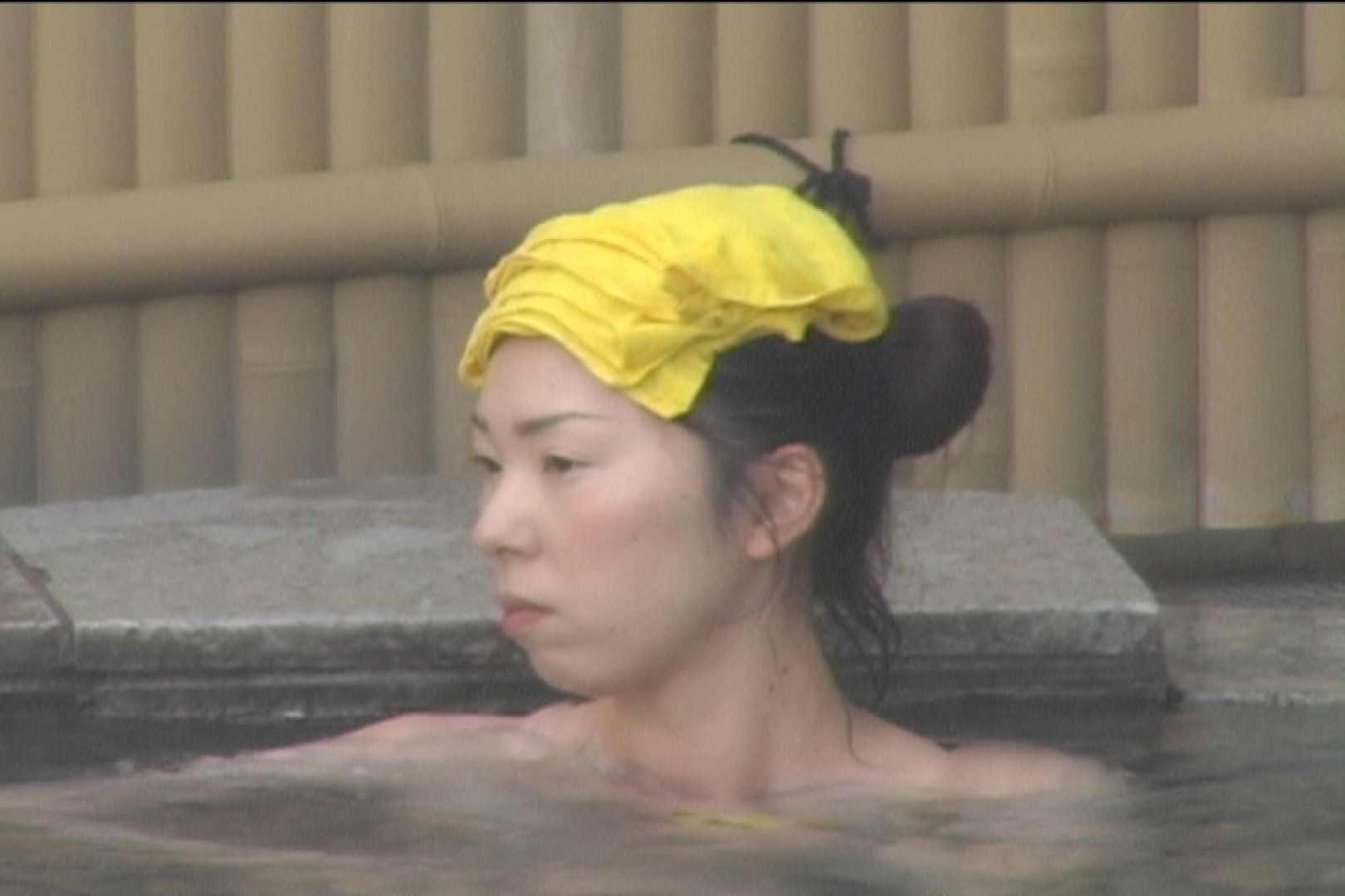 Aquaな露天風呂Vol.529 盗撮   露天  52pic 34