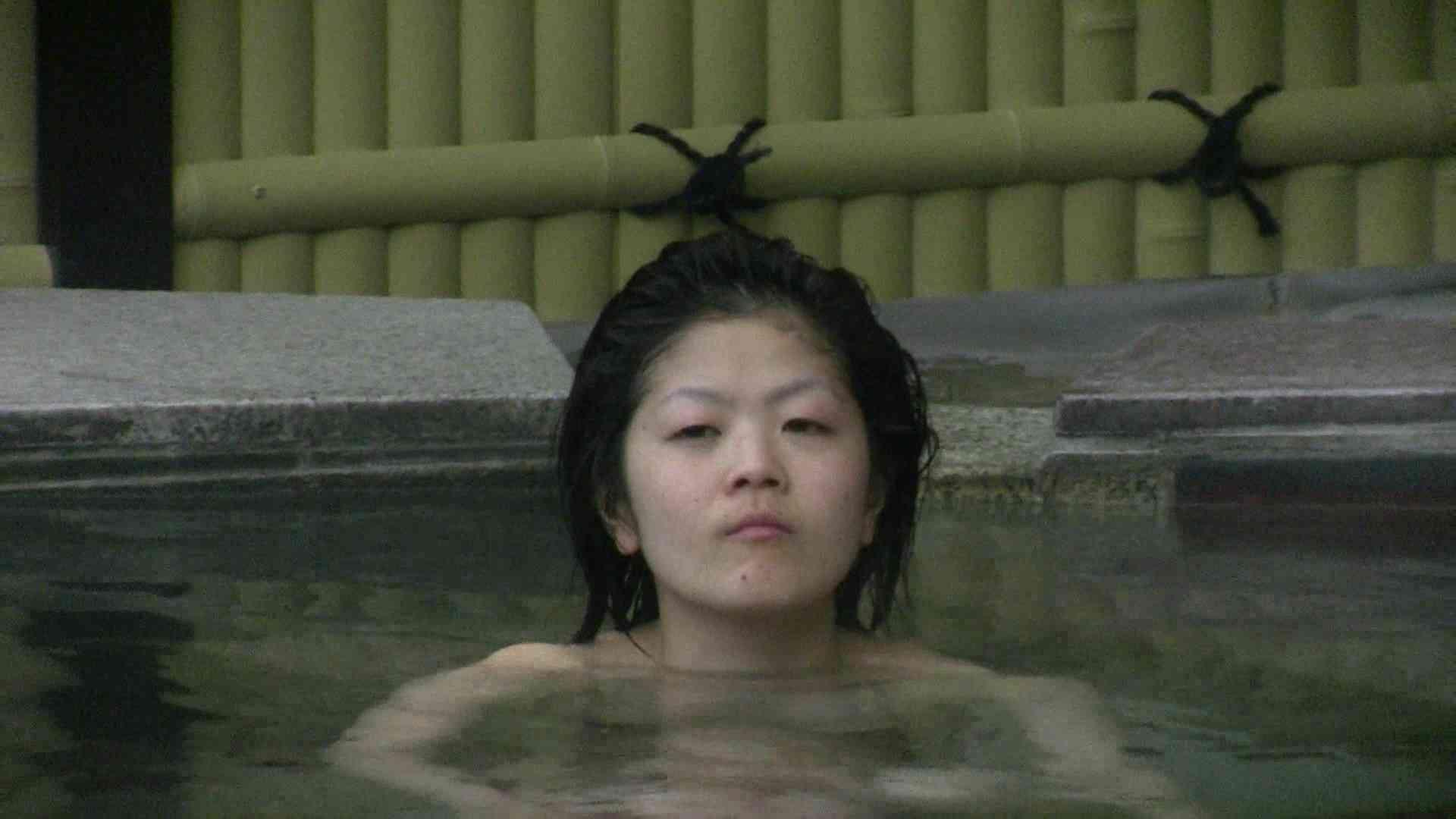 Aquaな露天風呂Vol.538 露天 | 盗撮  48pic 25