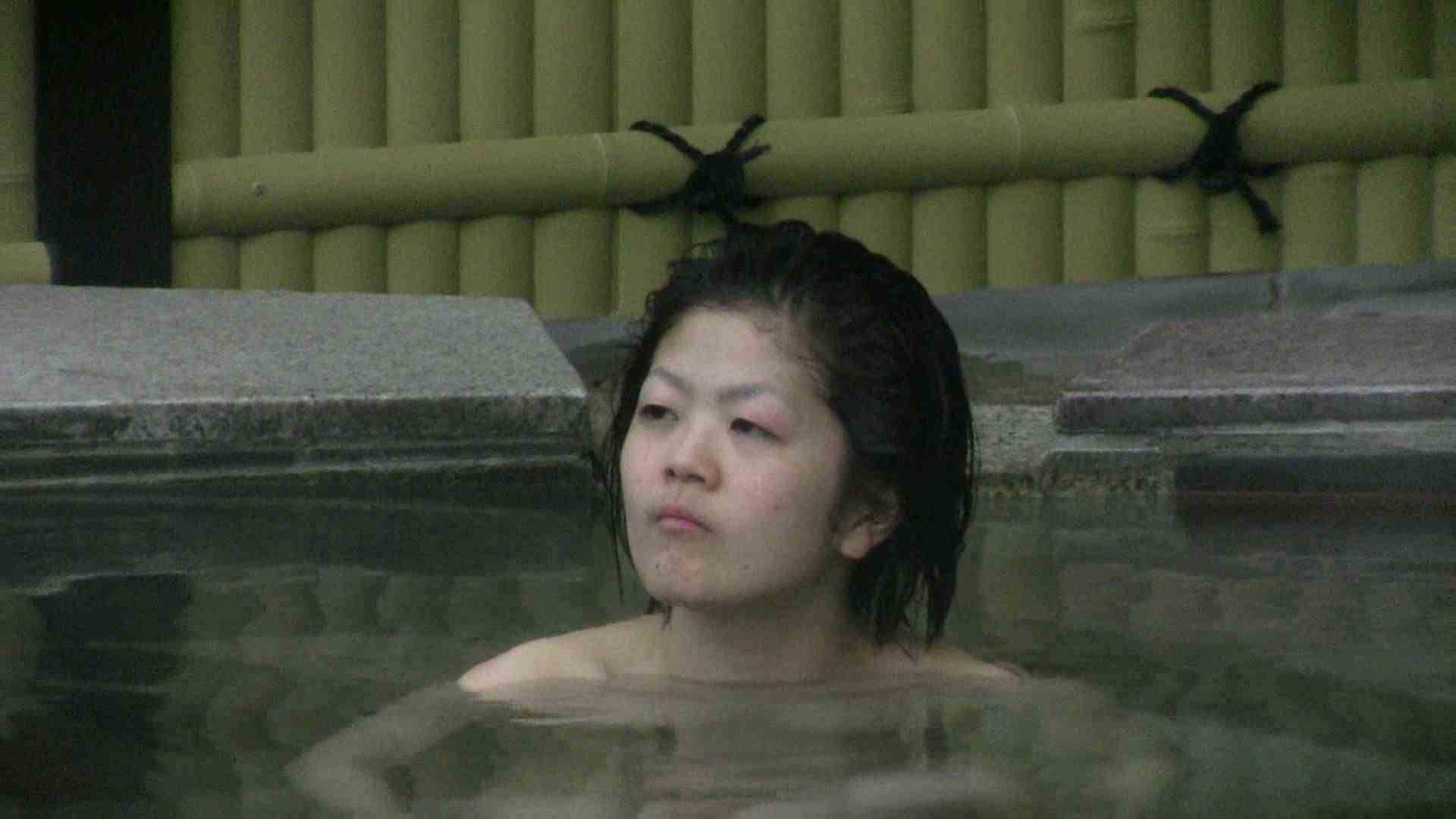 Aquaな露天風呂Vol.538 露天 | 盗撮  48pic 27