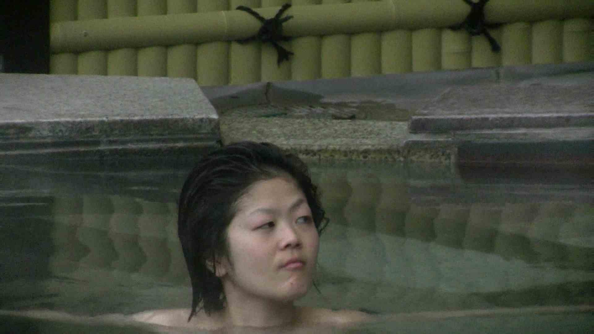 Aquaな露天風呂Vol.538 露天 | 盗撮  48pic 41