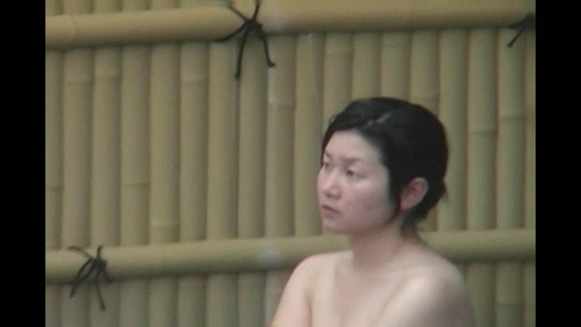 Aquaな露天風呂Vol.545 HなOL   露天  100pic 83