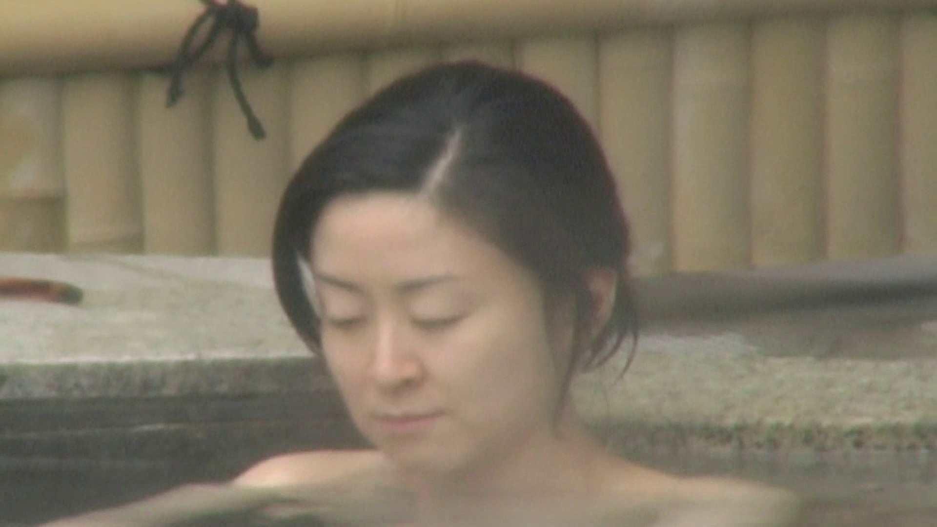 Aquaな露天風呂Vol.548 露天   盗撮  56pic 19