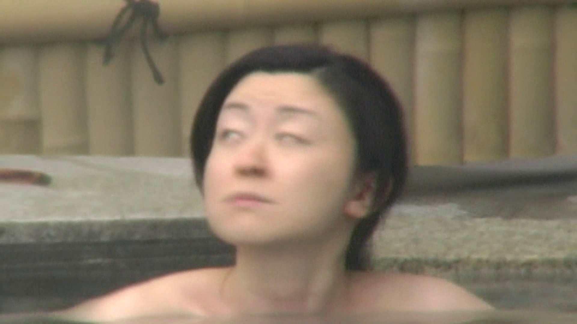 Aquaな露天風呂Vol.548 露天   盗撮  56pic 20