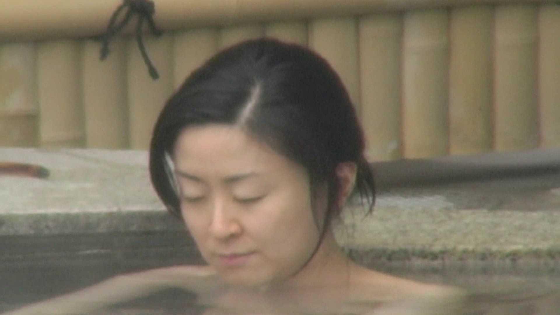 Aquaな露天風呂Vol.548 露天   盗撮  56pic 22