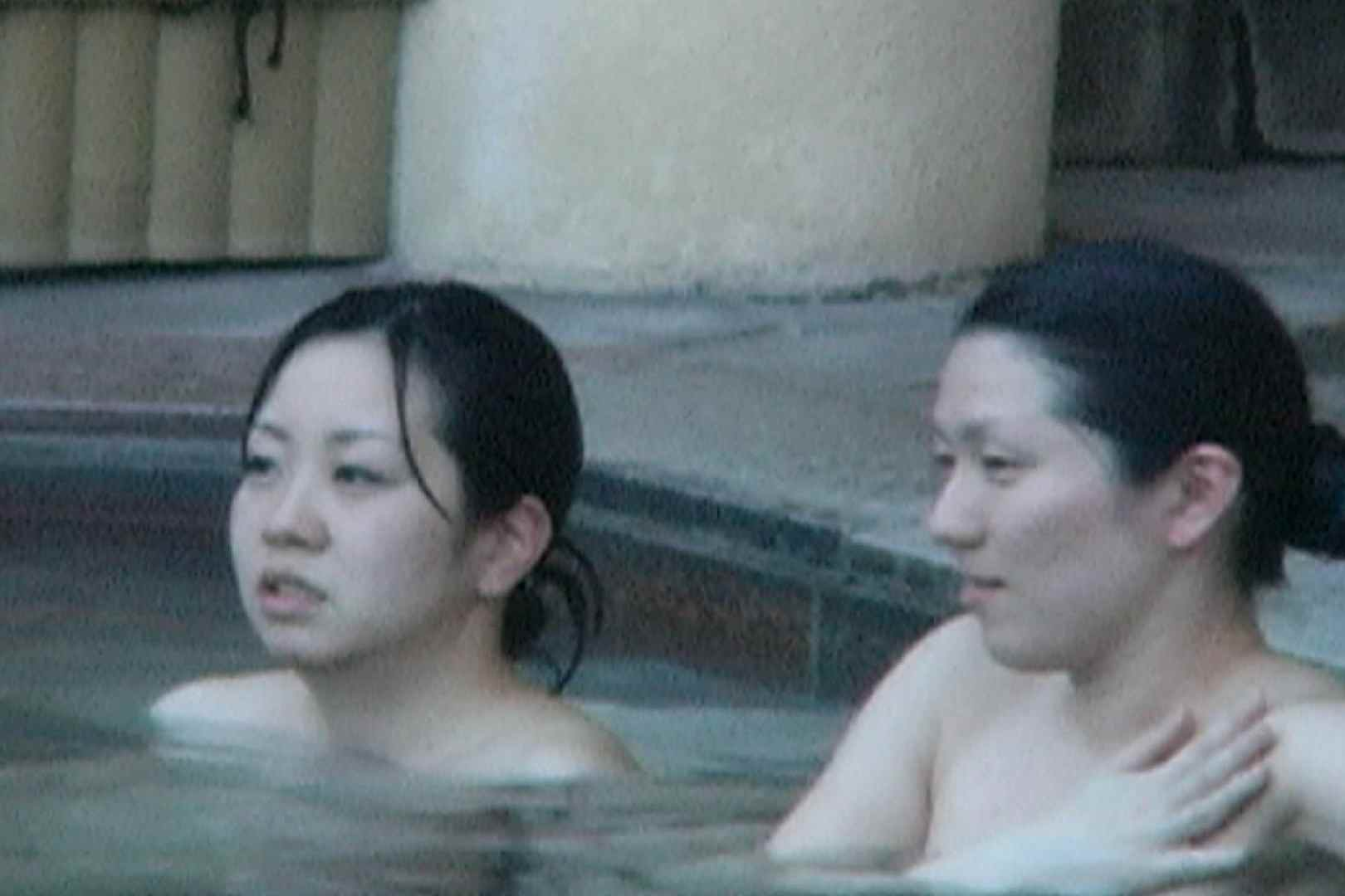 Aquaな露天風呂Vol.598 HなOL | 露天  55pic 16