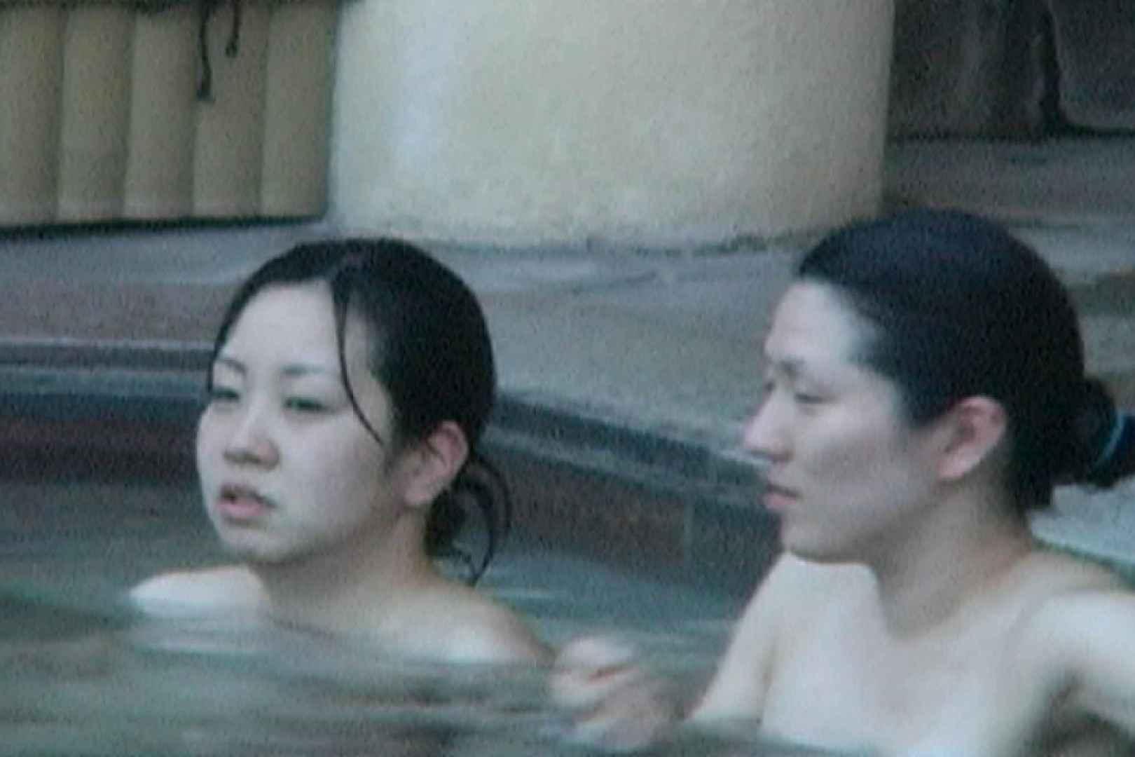 Aquaな露天風呂Vol.598 HなOL | 露天  55pic 17
