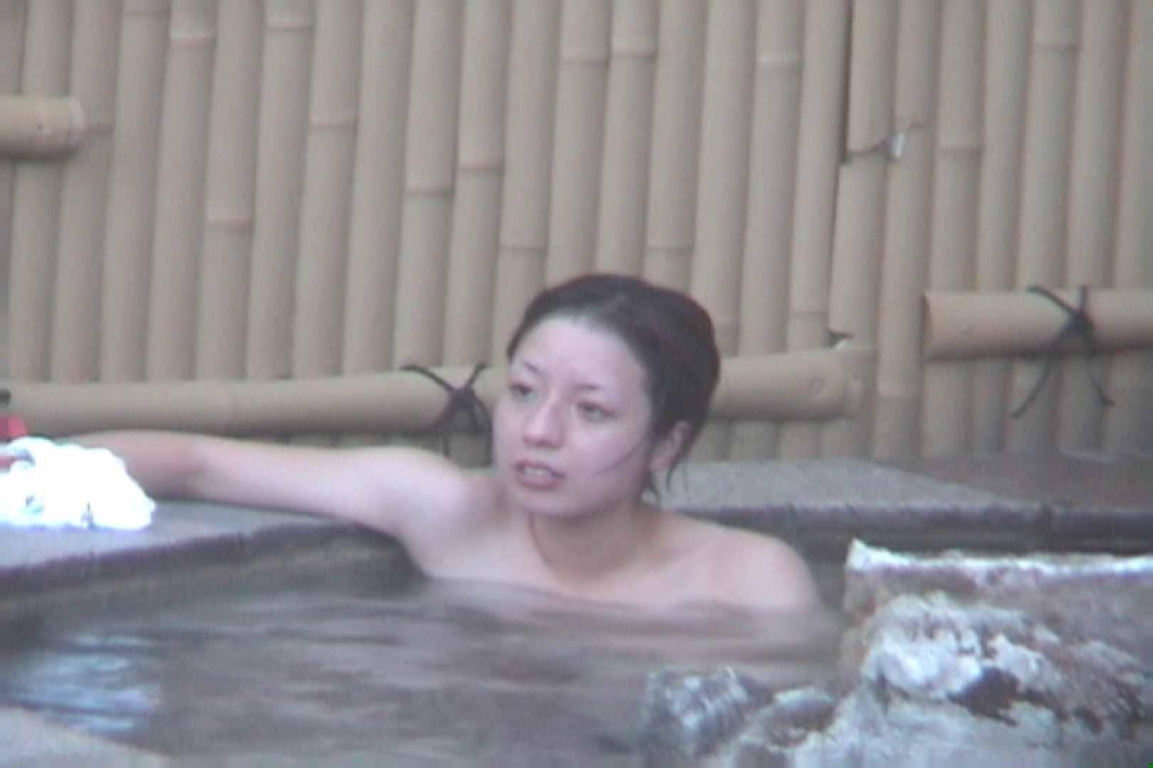 Aquaな露天風呂Vol.608 HなOL | 盗撮  89pic 42