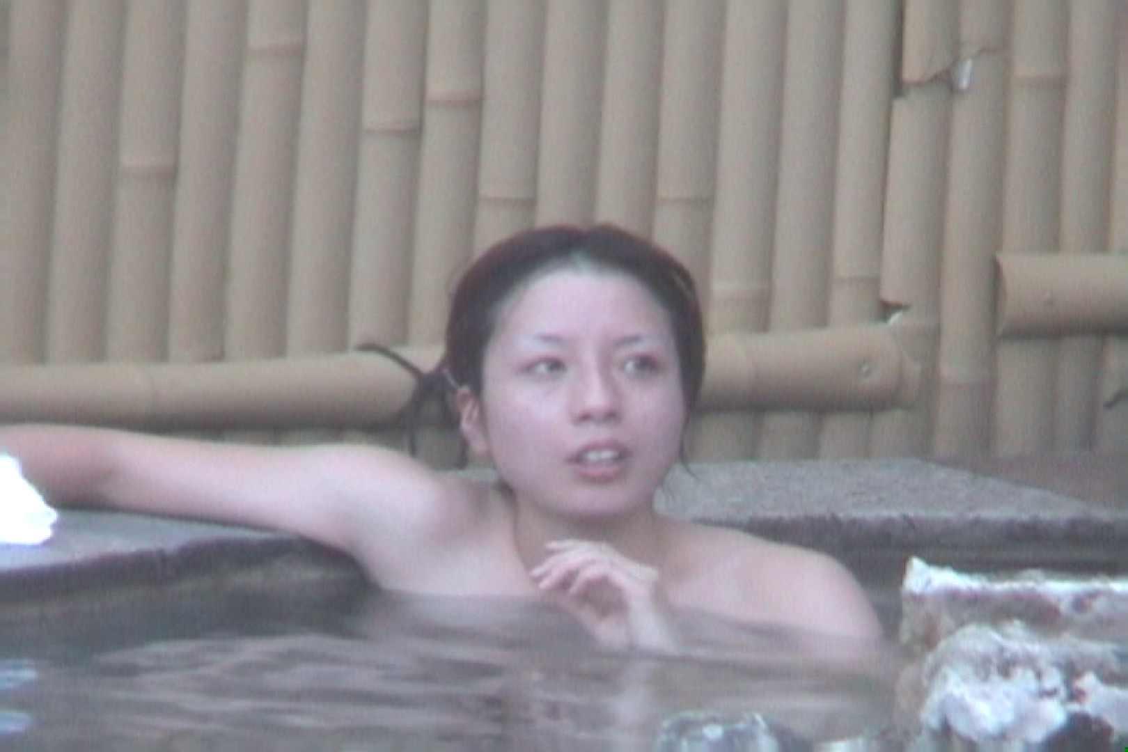 Aquaな露天風呂Vol.608 HなOL | 盗撮  89pic 66