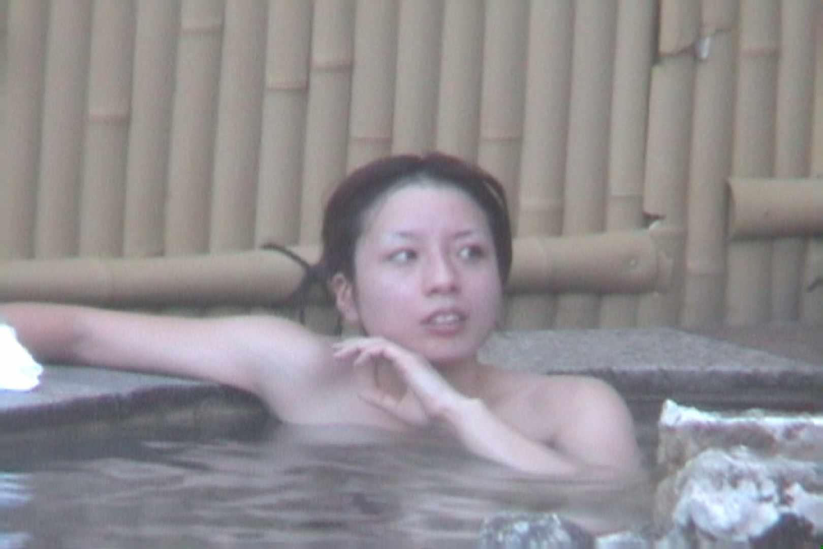 Aquaな露天風呂Vol.608 HなOL | 盗撮  89pic 67