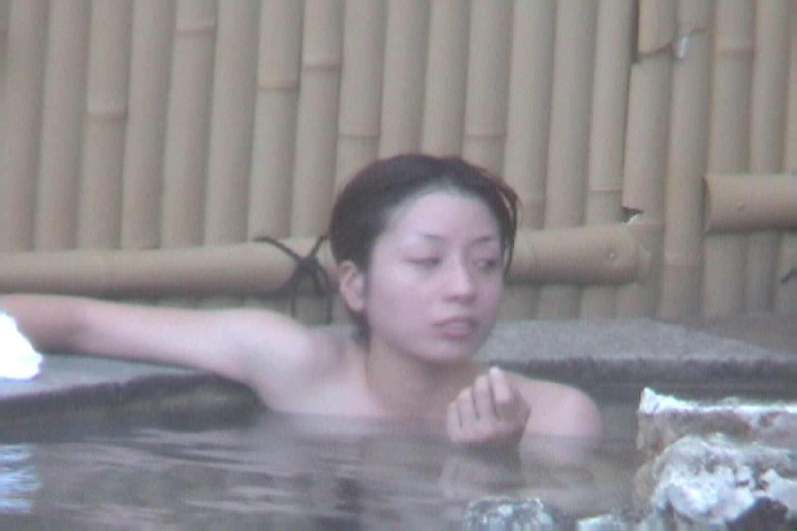 Aquaな露天風呂Vol.608 HなOL | 盗撮  89pic 72
