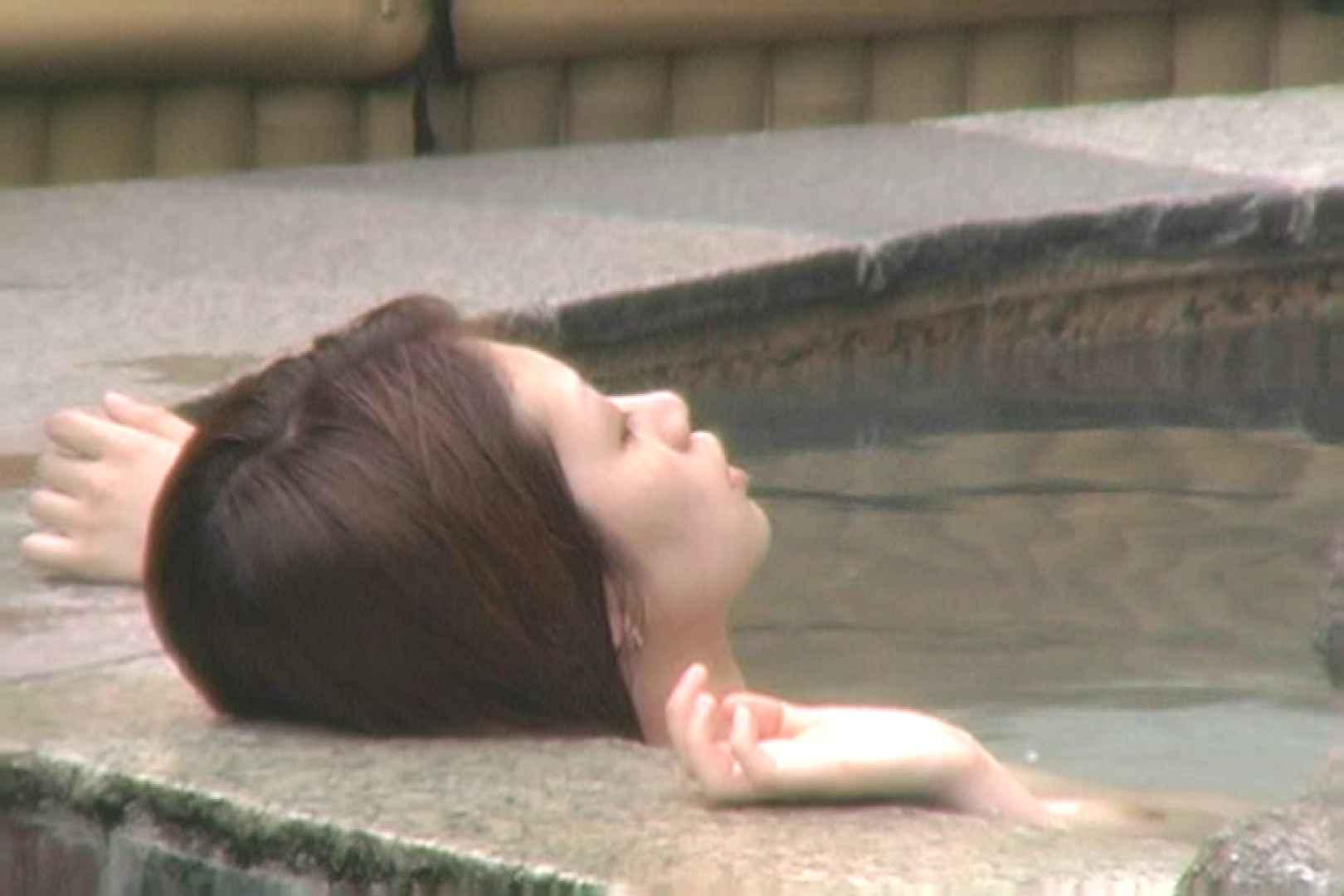 Aquaな露天風呂Vol.639 HなOL   露天  84pic 19