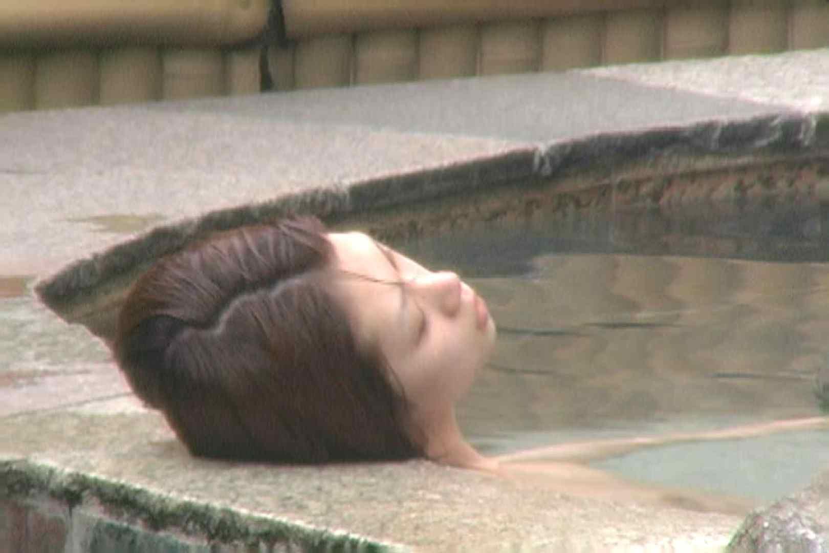 Aquaな露天風呂Vol.639 HなOL   露天  84pic 21