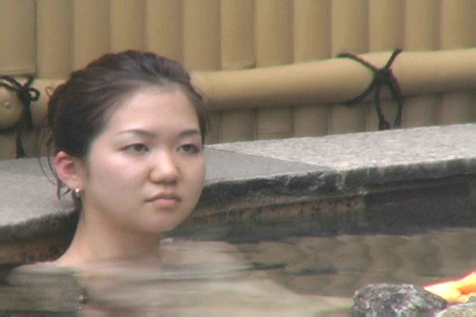 Aquaな露天風呂Vol.641 HなOL | 露天  50pic 23