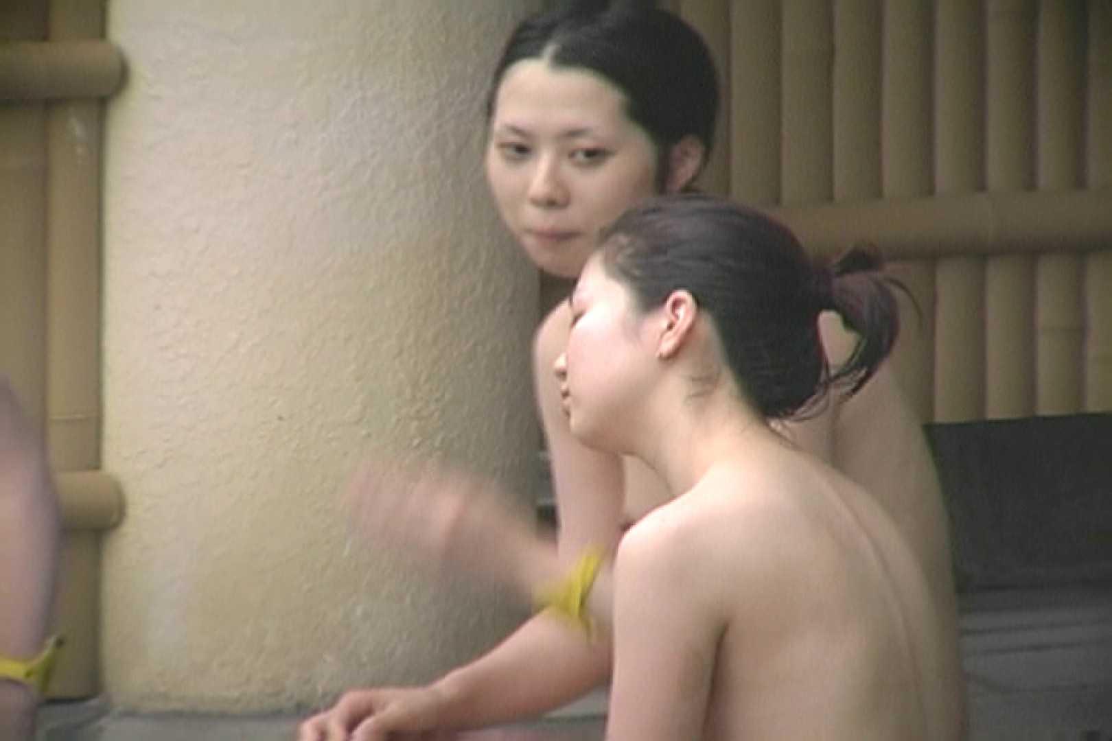 Aquaな露天風呂Vol.641 HなOL | 露天  50pic 49