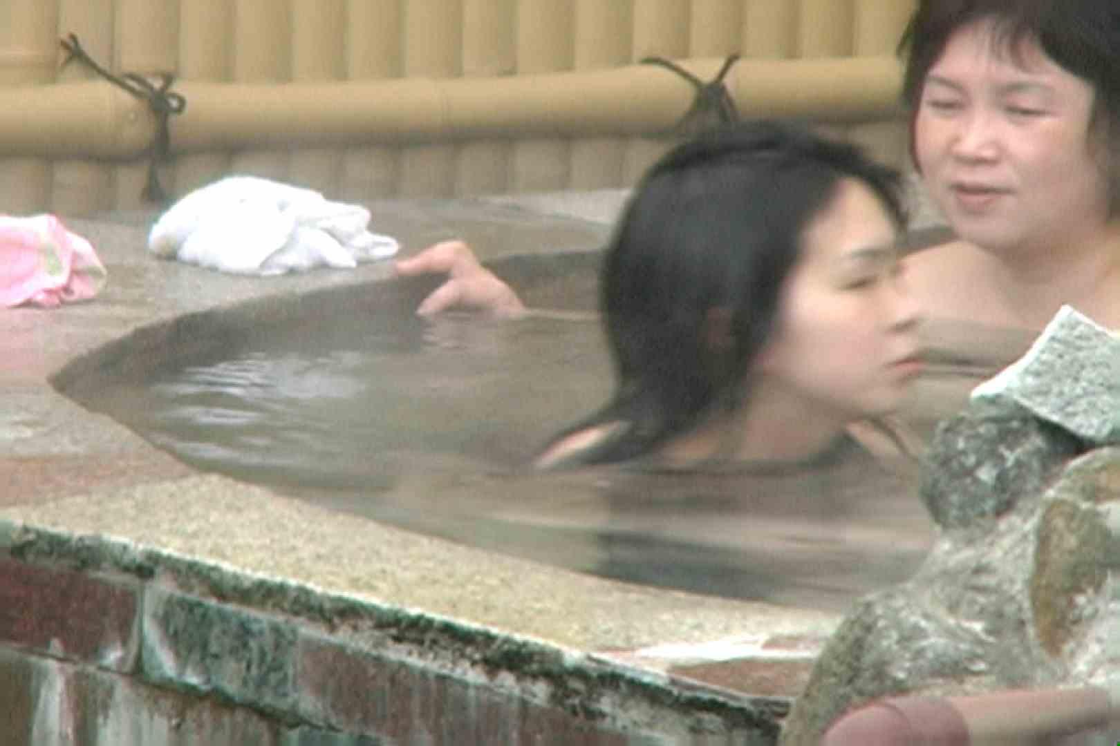 Aquaな露天風呂Vol.646 HなOL | 盗撮  89pic 9