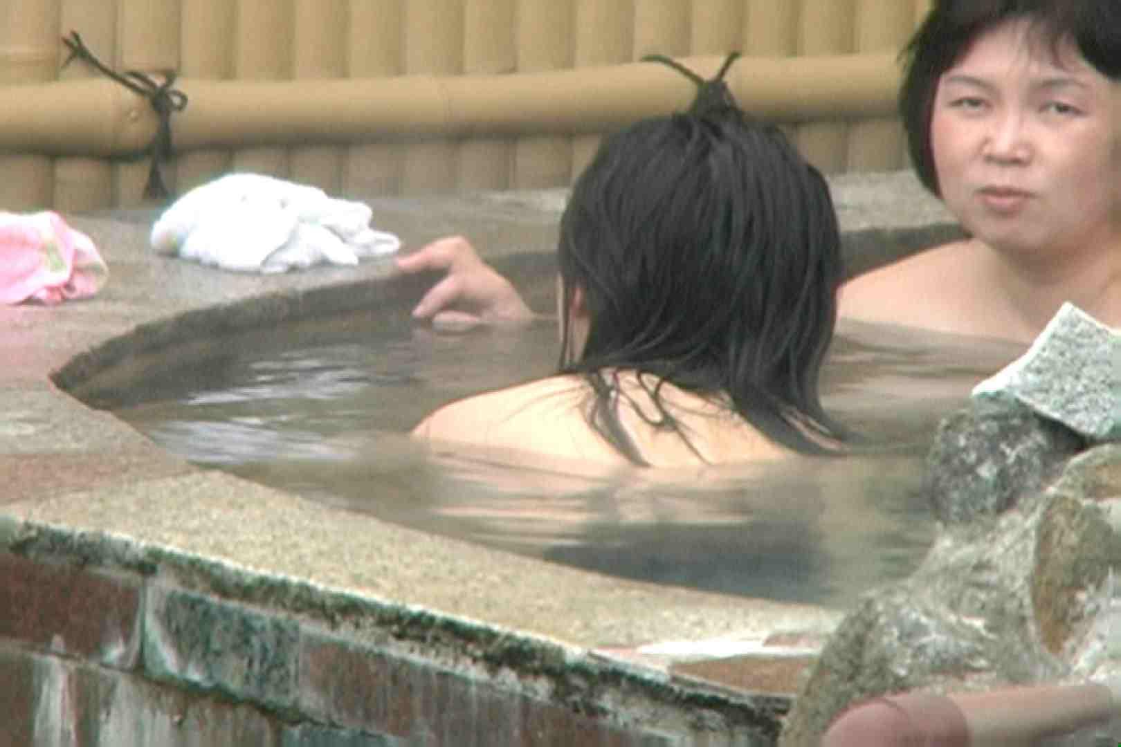 Aquaな露天風呂Vol.646 HなOL | 盗撮  89pic 11