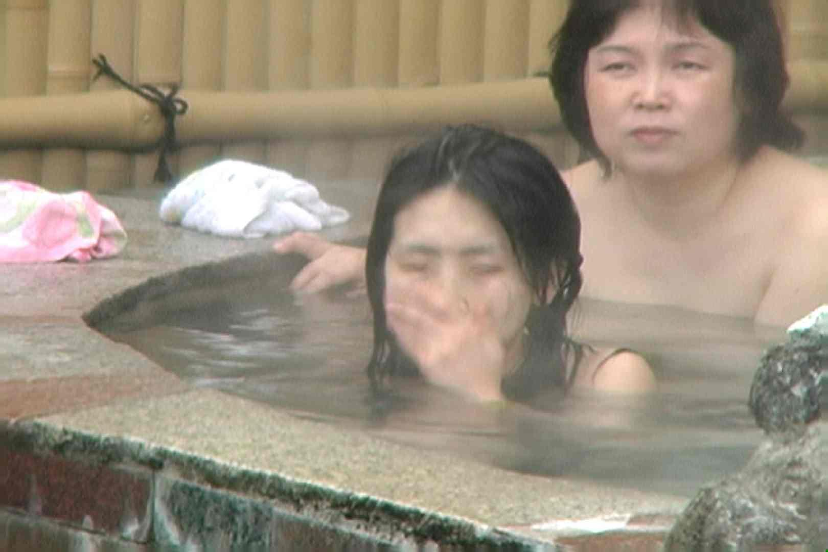 Aquaな露天風呂Vol.646 HなOL | 盗撮  89pic 31