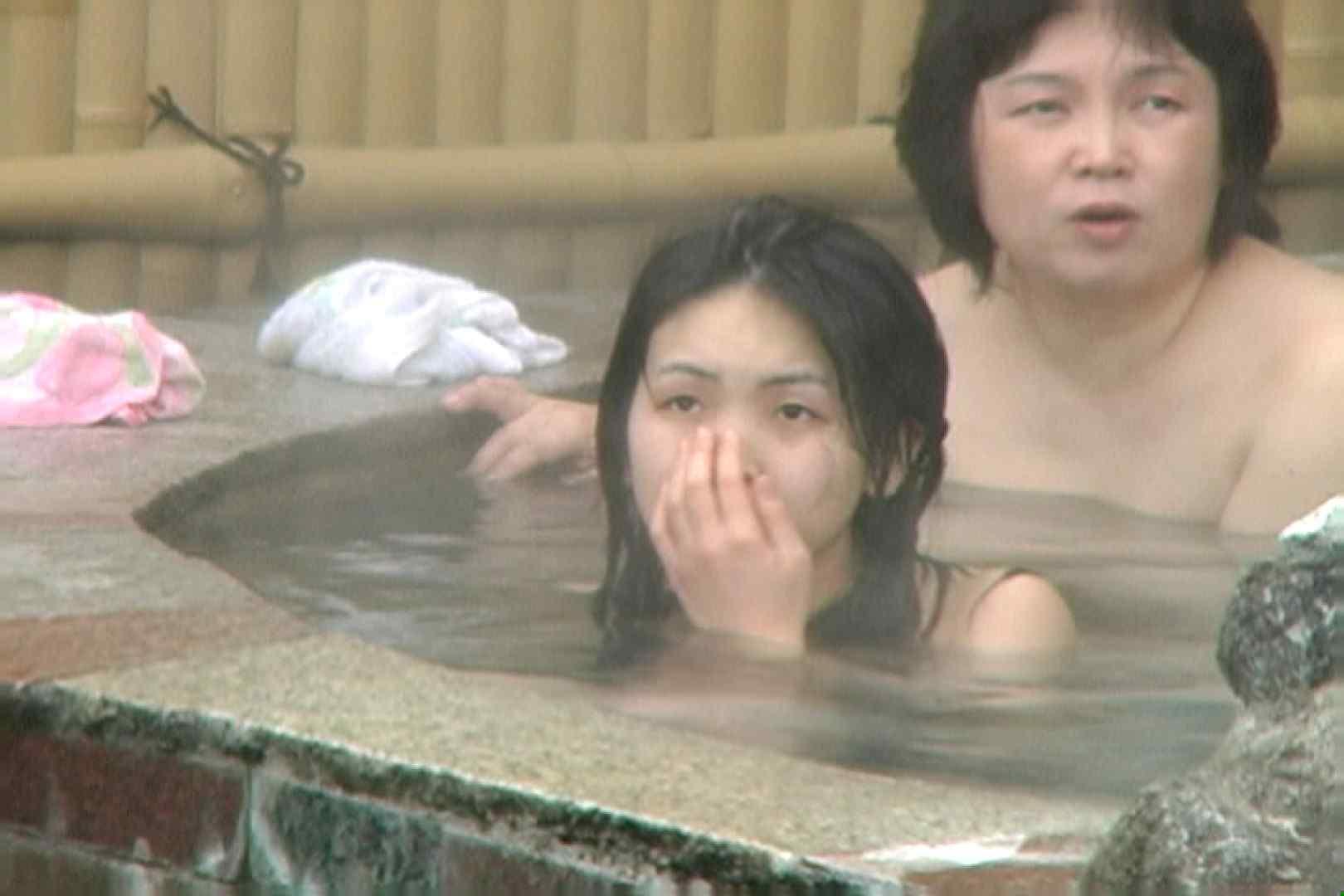 Aquaな露天風呂Vol.646 HなOL | 盗撮  89pic 32