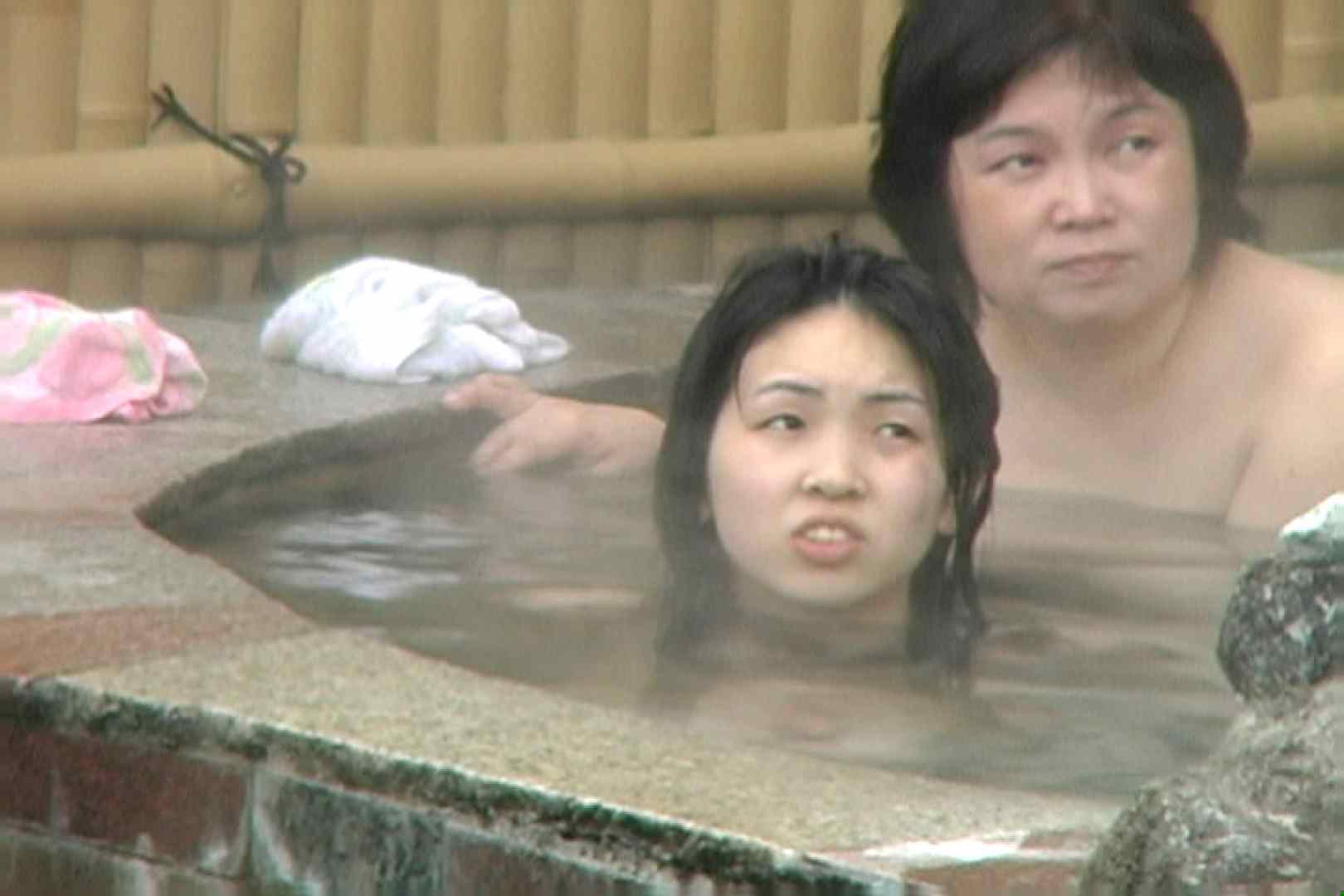 Aquaな露天風呂Vol.646 HなOL | 盗撮  89pic 38