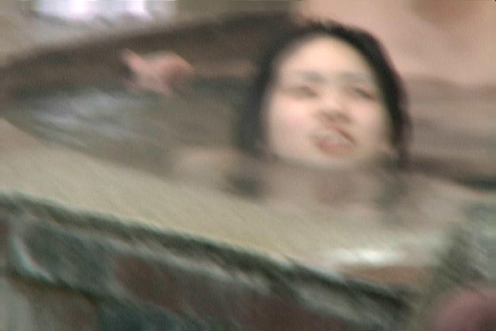 Aquaな露天風呂Vol.646 HなOL | 盗撮  89pic 60