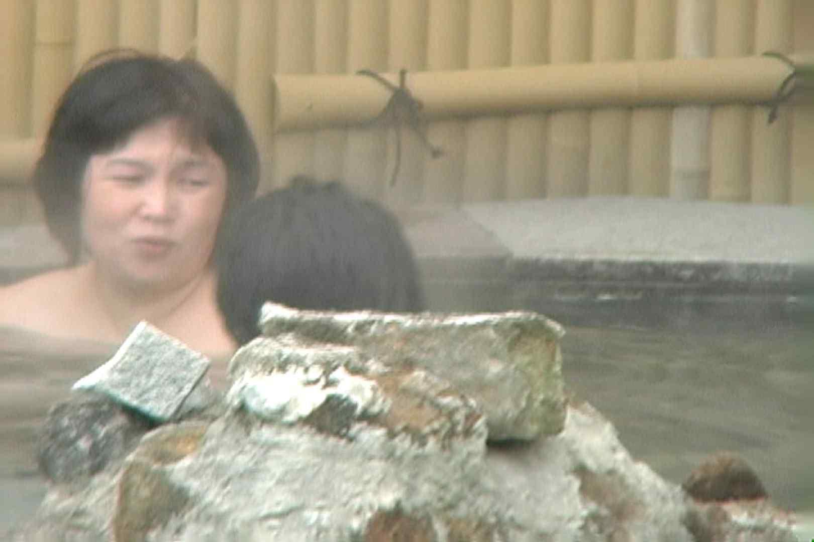 Aquaな露天風呂Vol.646 HなOL | 盗撮  89pic 89