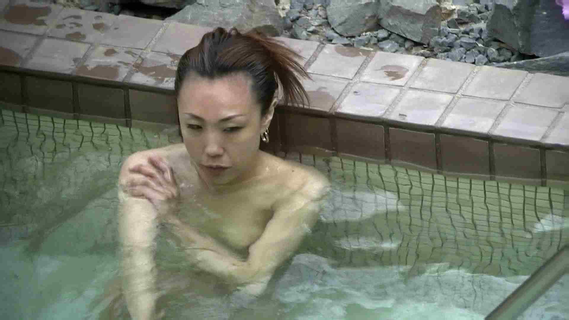 Aquaな露天風呂Vol.654 HなOL | 盗撮  60pic 2