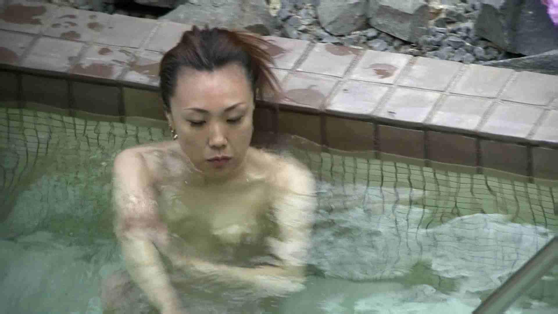 Aquaな露天風呂Vol.654 HなOL | 盗撮  60pic 4