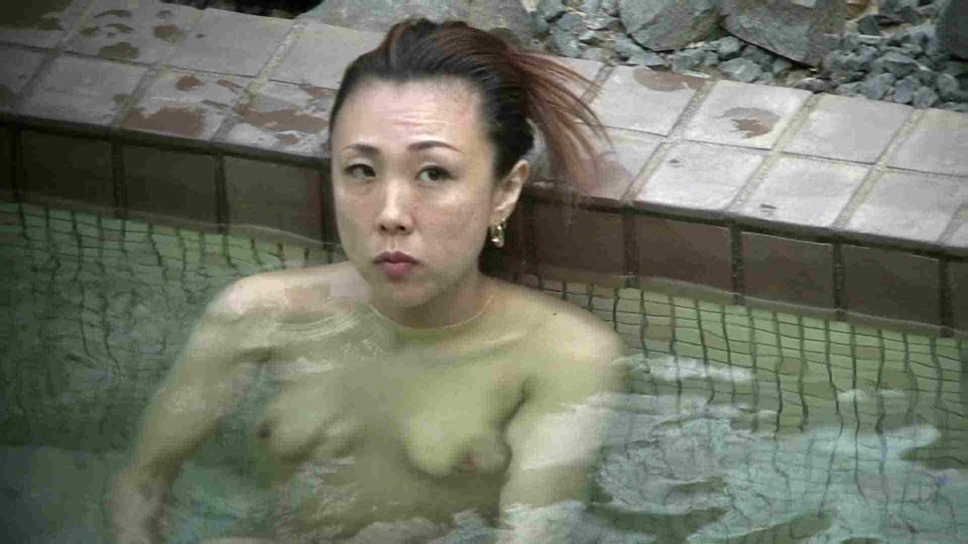 Aquaな露天風呂Vol.654 HなOL | 盗撮  60pic 34