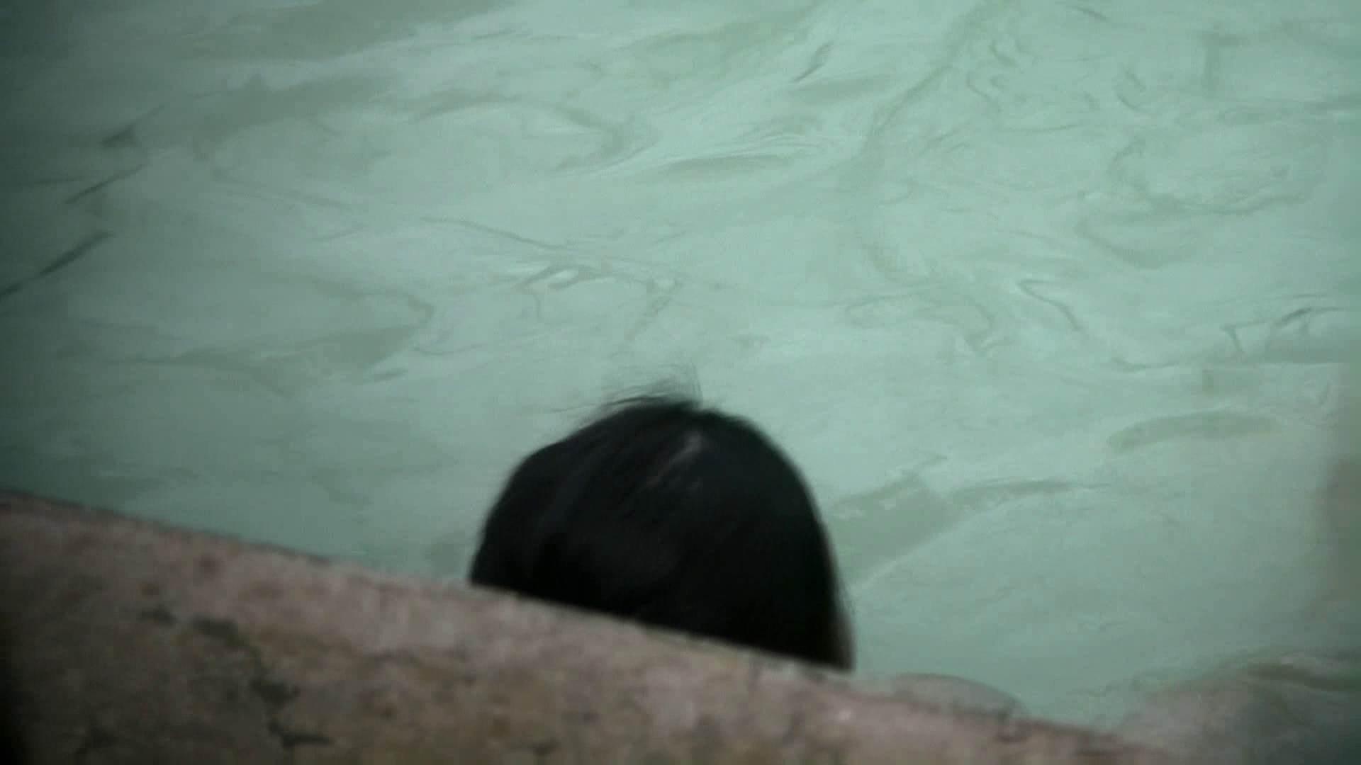 Aquaな露天風呂Vol.656 露天   HなOL  71pic 18