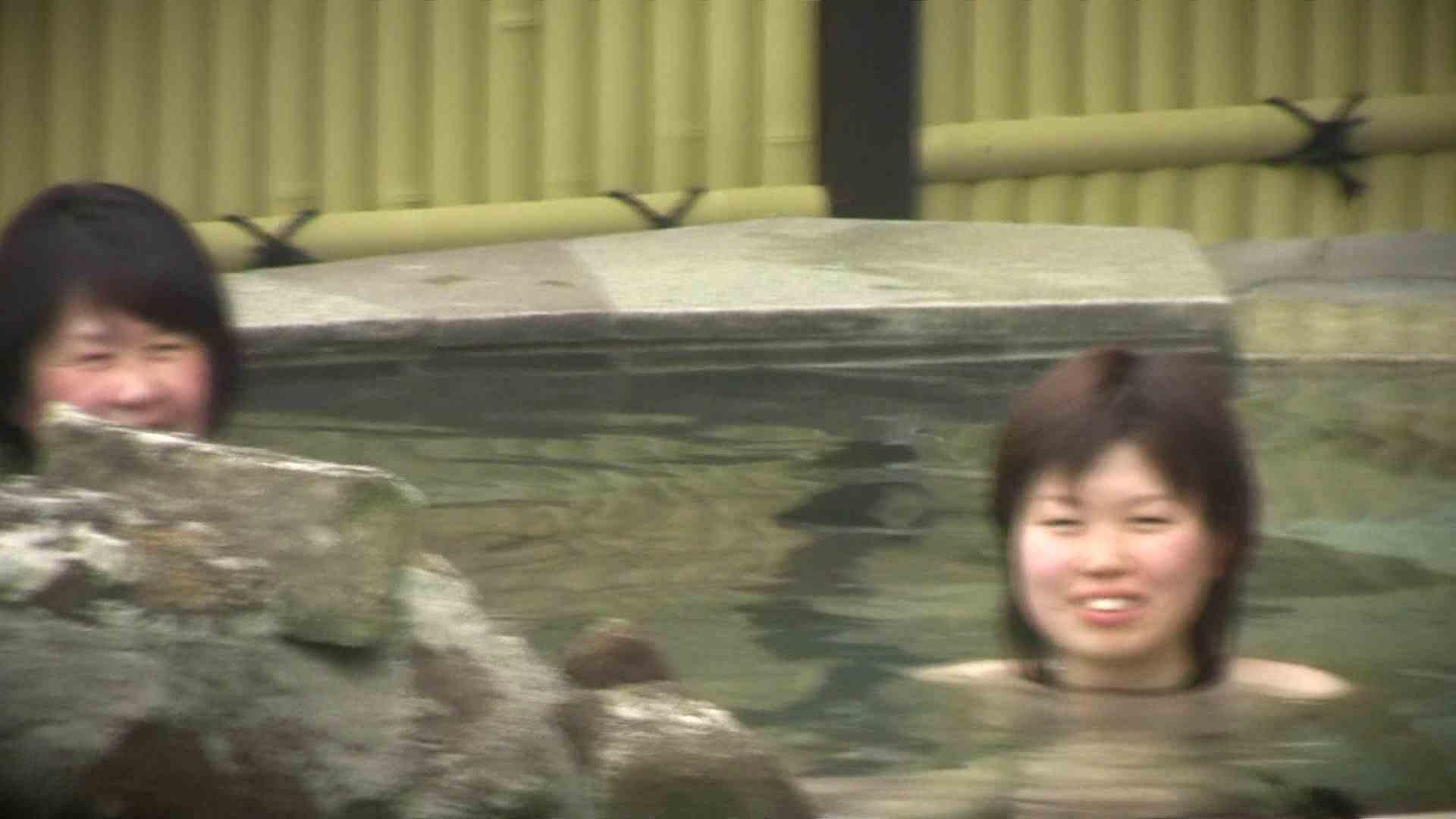 Aquaな露天風呂Vol.675 HなOL   露天  88pic 4