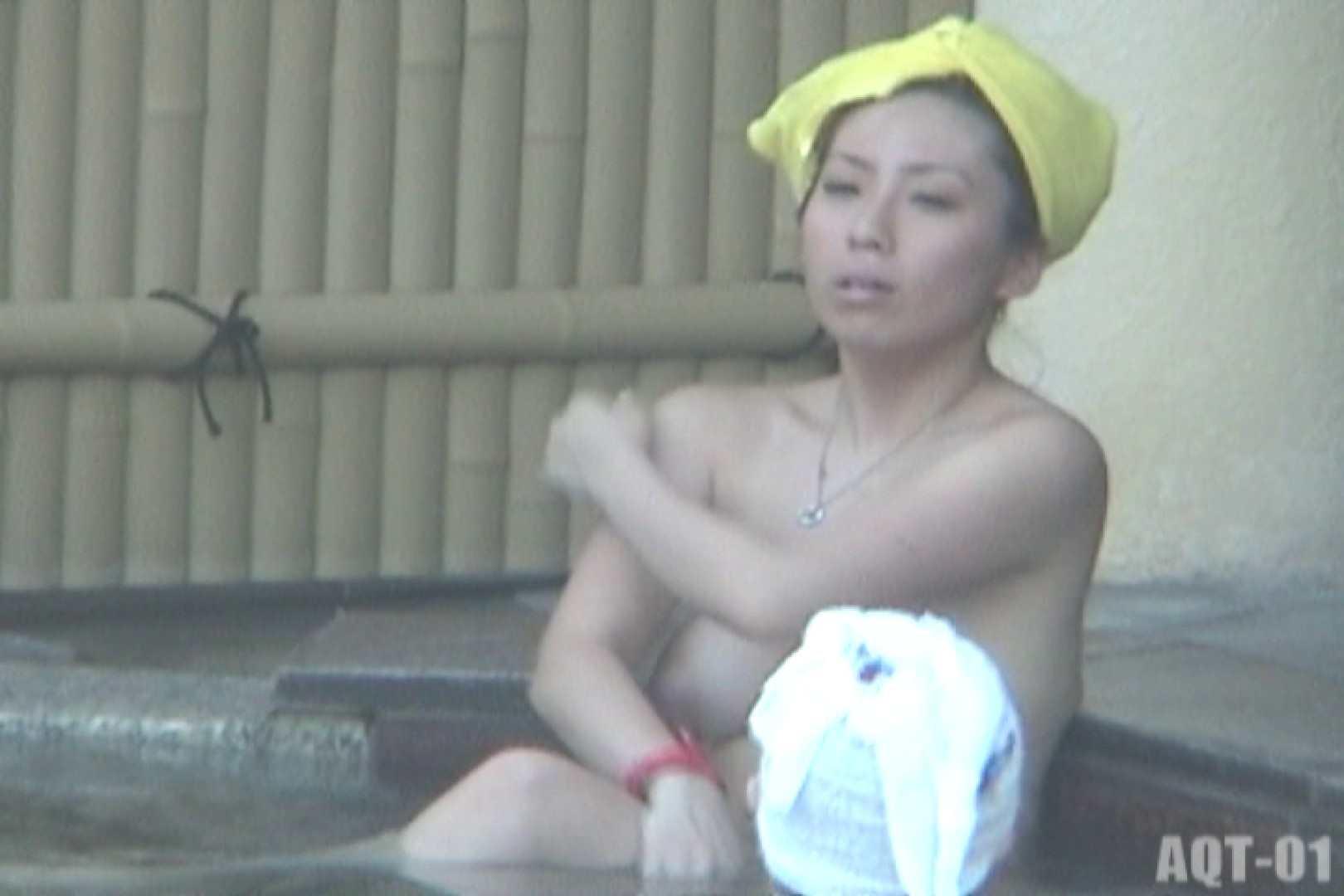 Aquaな露天風呂Vol.713 HなOL | 露天  52pic 9
