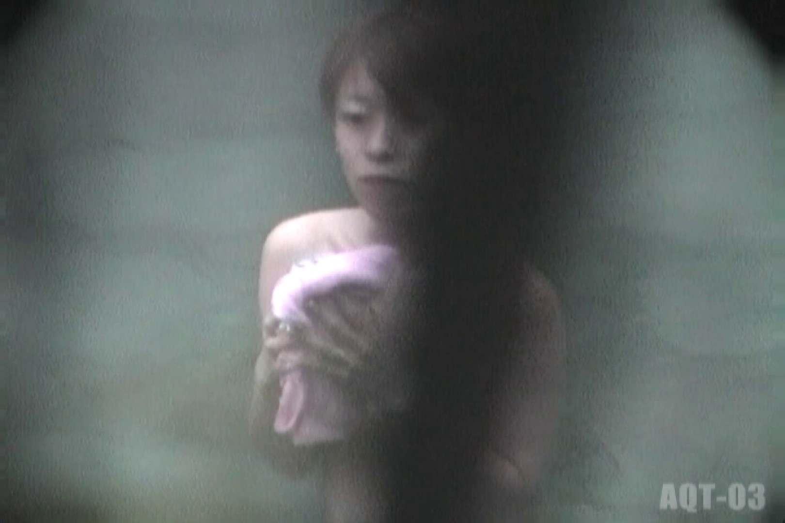 Aquaな露天風呂Vol.736 露天 | 盗撮  90pic 17