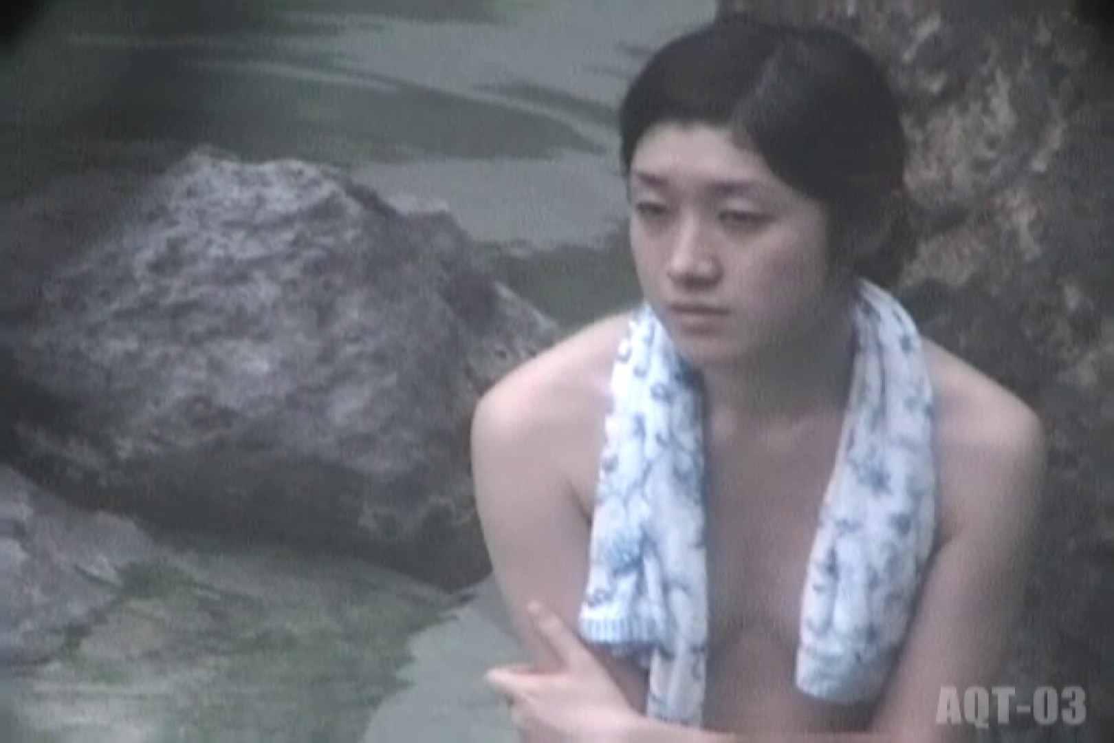 Aquaな露天風呂Vol.736 露天 | 盗撮  90pic 28