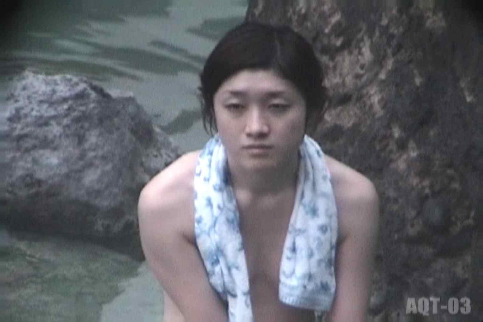 Aquaな露天風呂Vol.736 露天 | 盗撮  90pic 34
