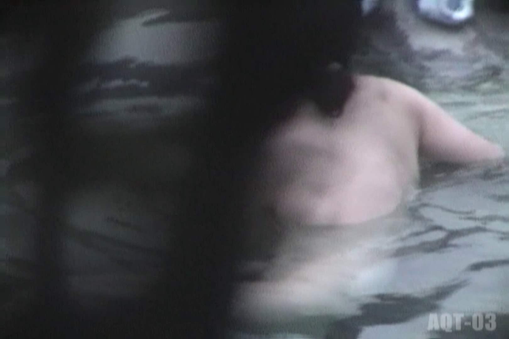 Aquaな露天風呂Vol.736 露天 | 盗撮  90pic 56