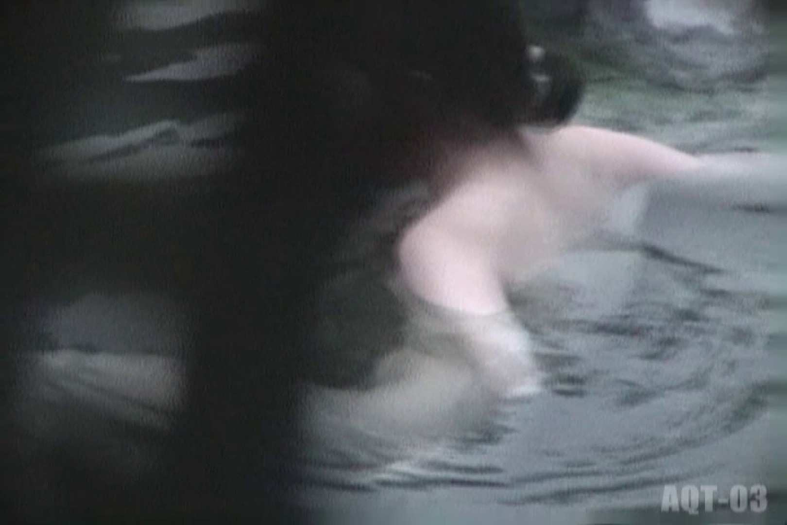 Aquaな露天風呂Vol.736 露天 | 盗撮  90pic 58
