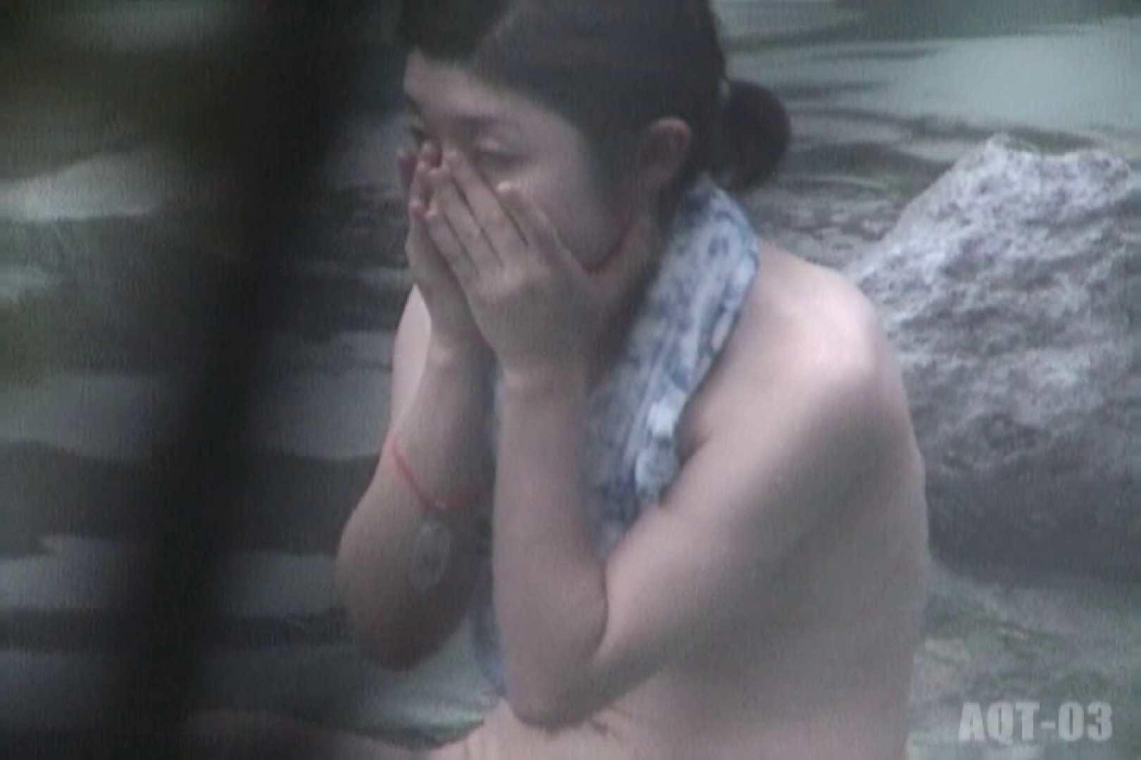 Aquaな露天風呂Vol.736 露天 | 盗撮  90pic 76