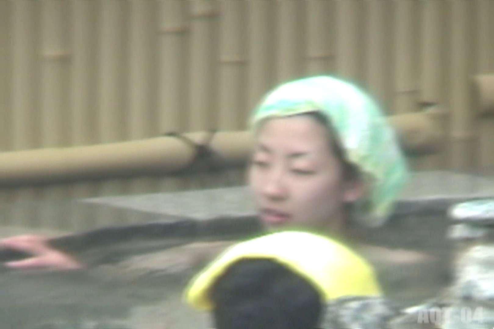 Aquaな露天風呂Vol.739 露天   盗撮  55pic 1