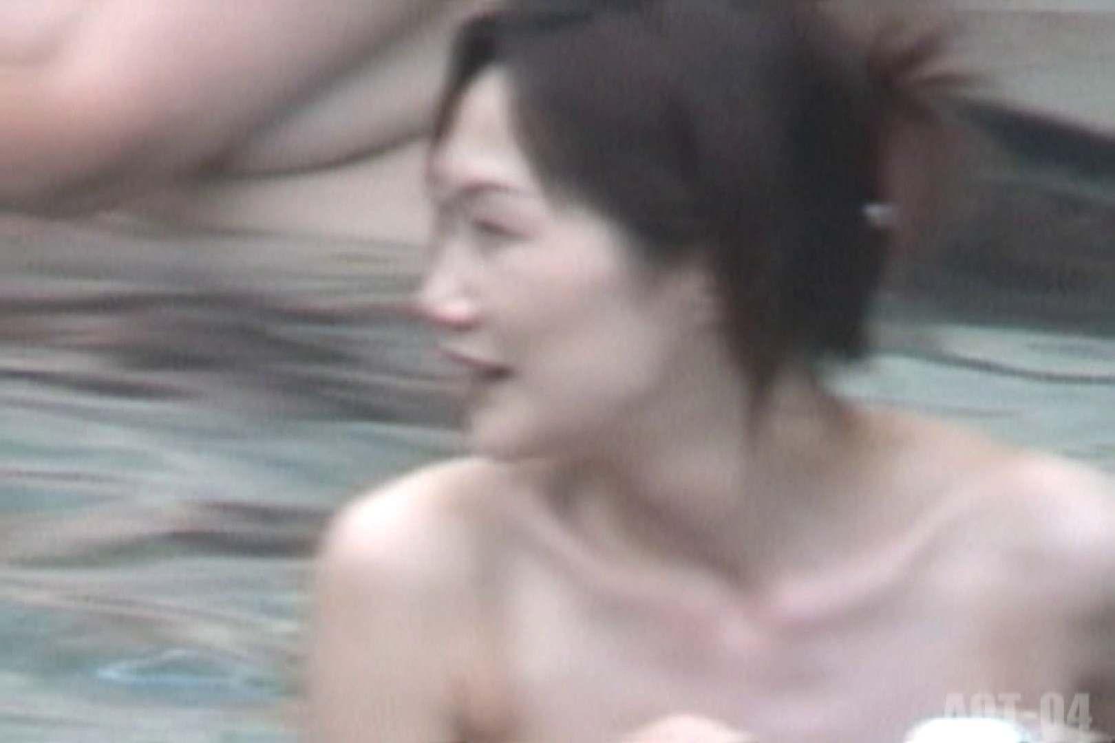 Aquaな露天風呂Vol.739 露天   盗撮  55pic 6