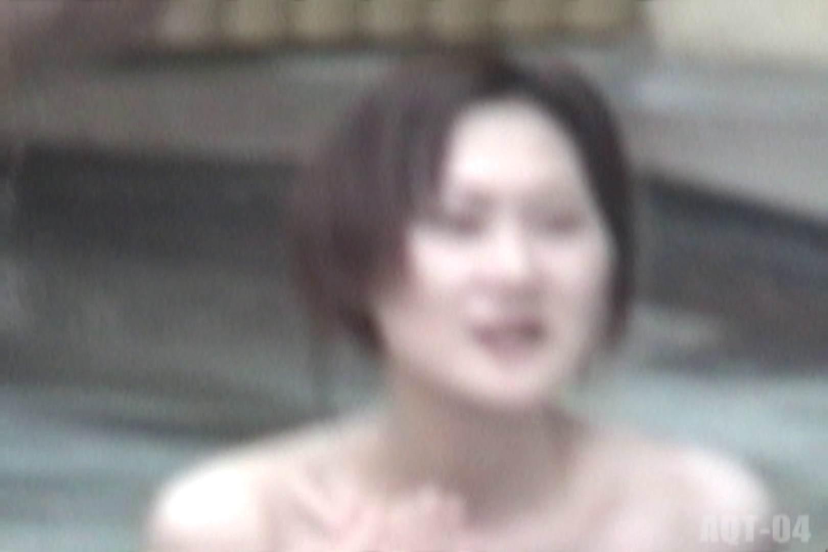 Aquaな露天風呂Vol.739 露天   盗撮  55pic 9