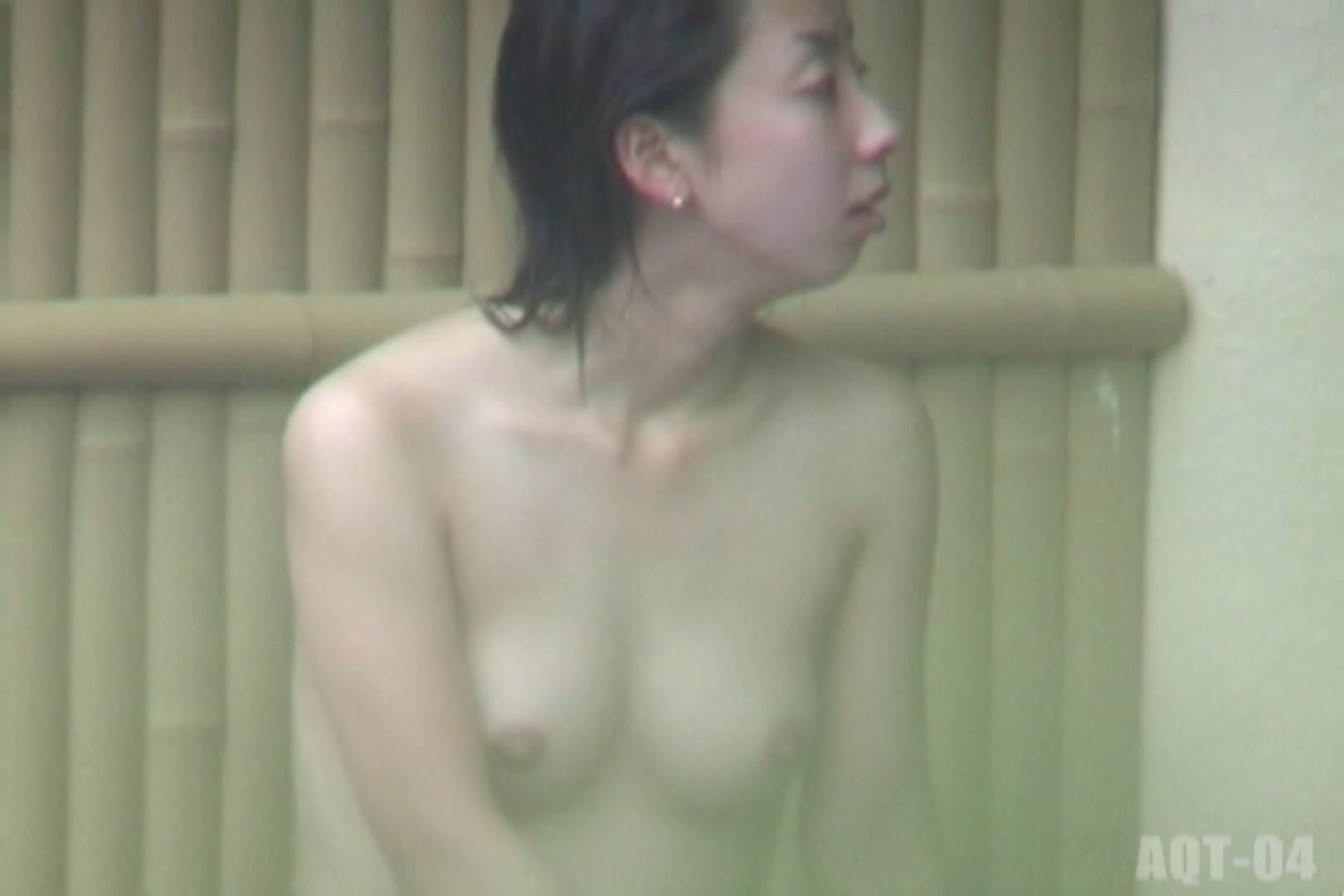 Aquaな露天風呂Vol.739 露天   盗撮  55pic 26