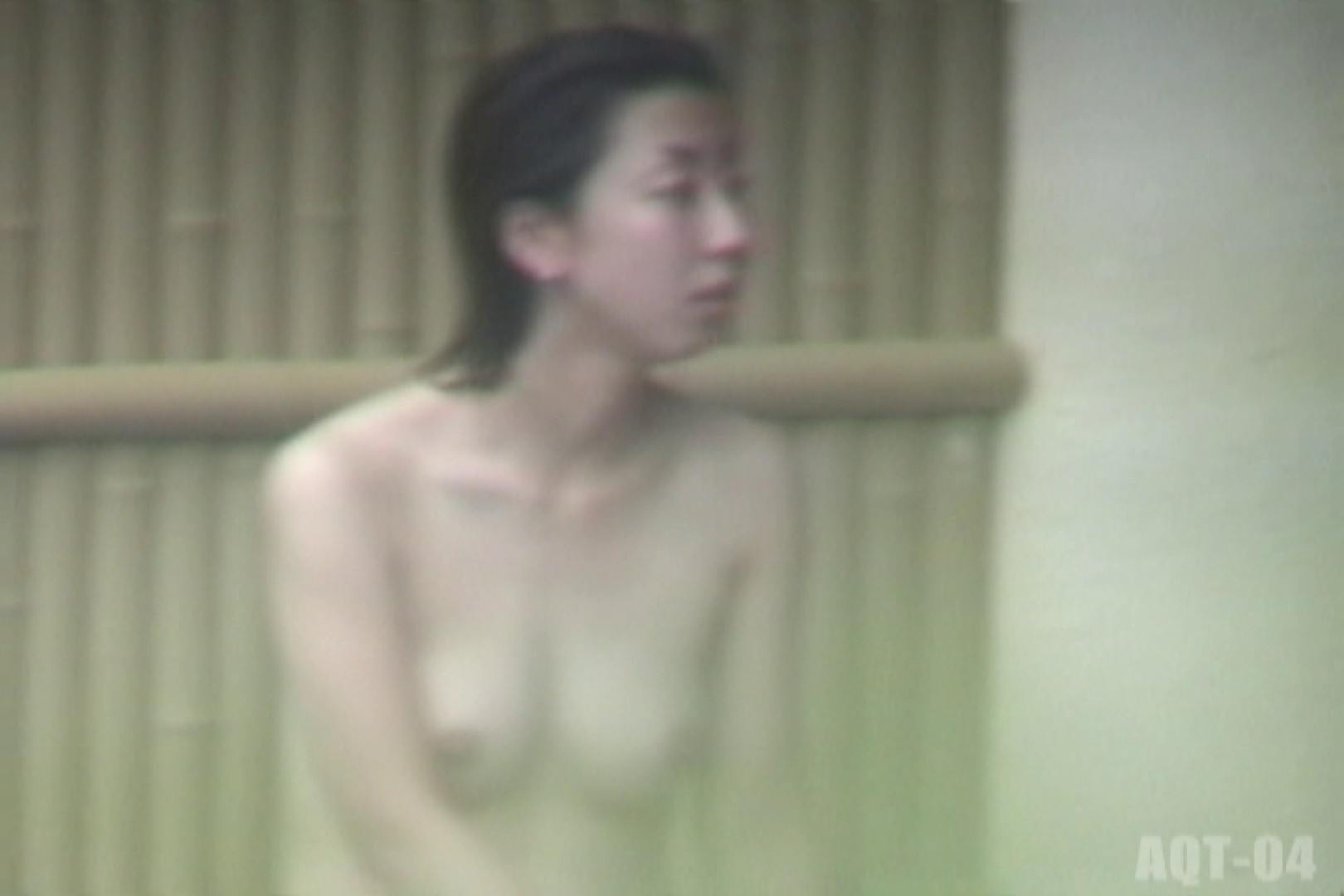 Aquaな露天風呂Vol.739 露天   盗撮  55pic 27