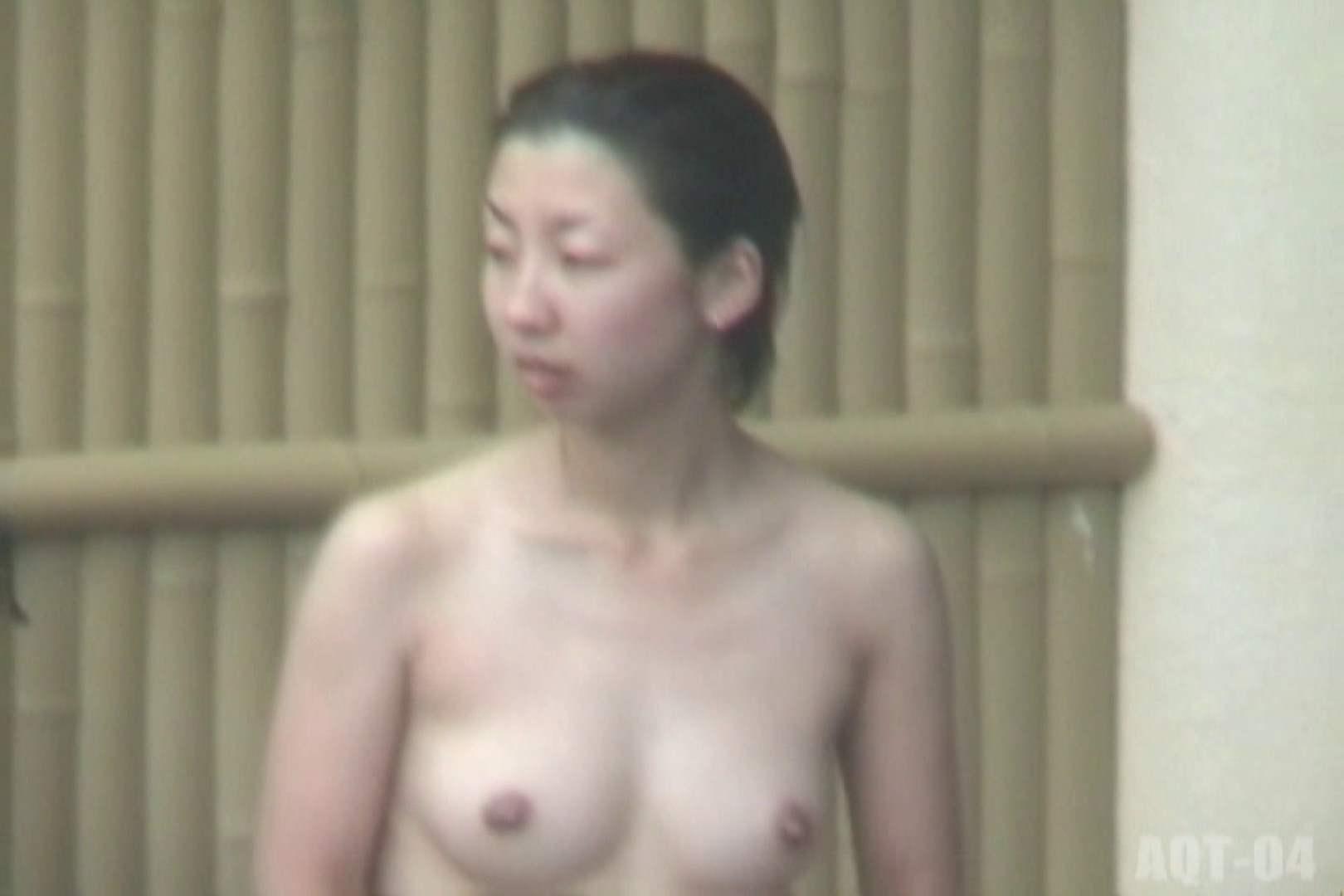 Aquaな露天風呂Vol.739 露天   盗撮  55pic 33