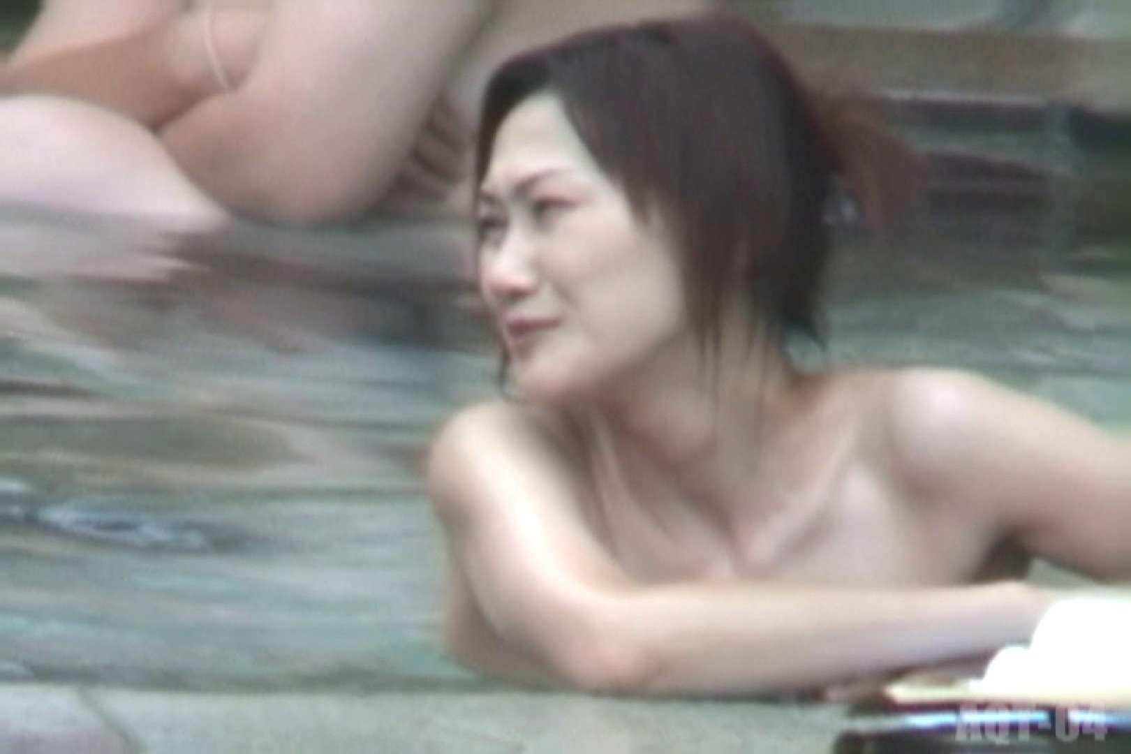 Aquaな露天風呂Vol.739 露天   盗撮  55pic 40