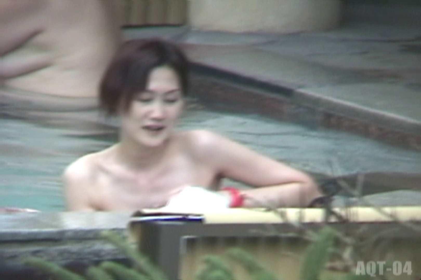 Aquaな露天風呂Vol.739 露天   盗撮  55pic 44