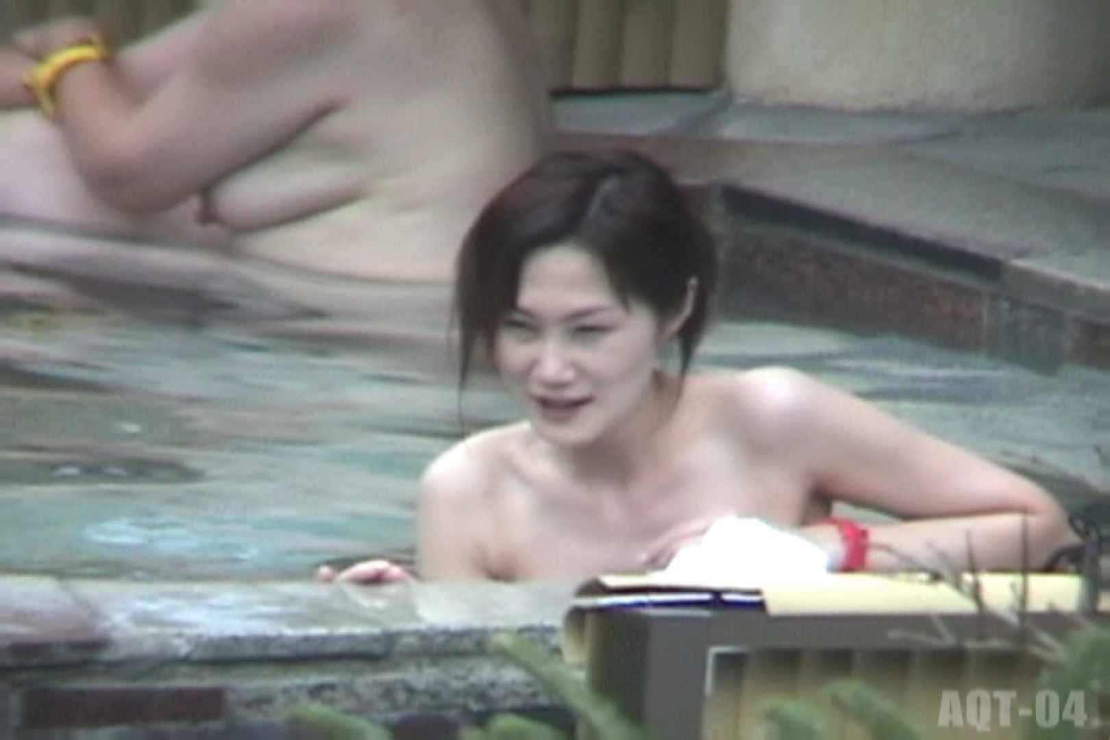 Aquaな露天風呂Vol.739 露天   盗撮  55pic 46