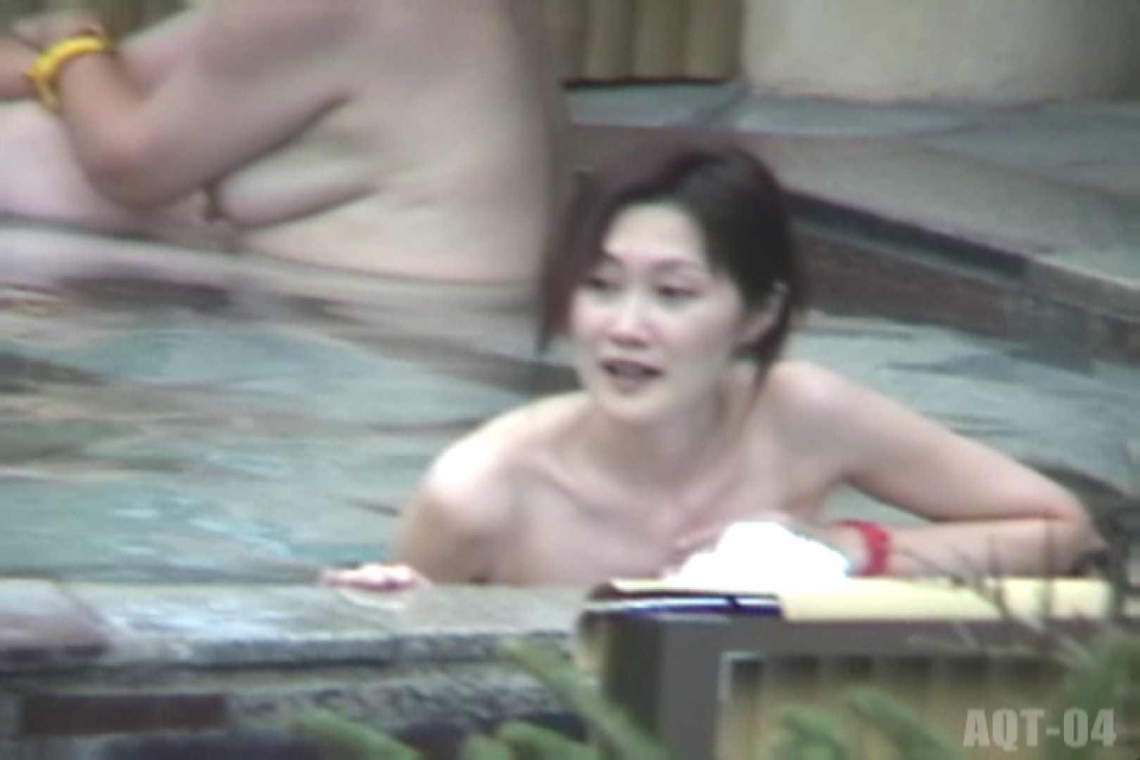 Aquaな露天風呂Vol.739 露天   盗撮  55pic 48