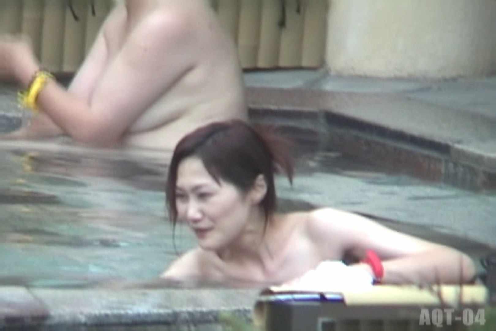 Aquaな露天風呂Vol.739 露天   盗撮  55pic 51