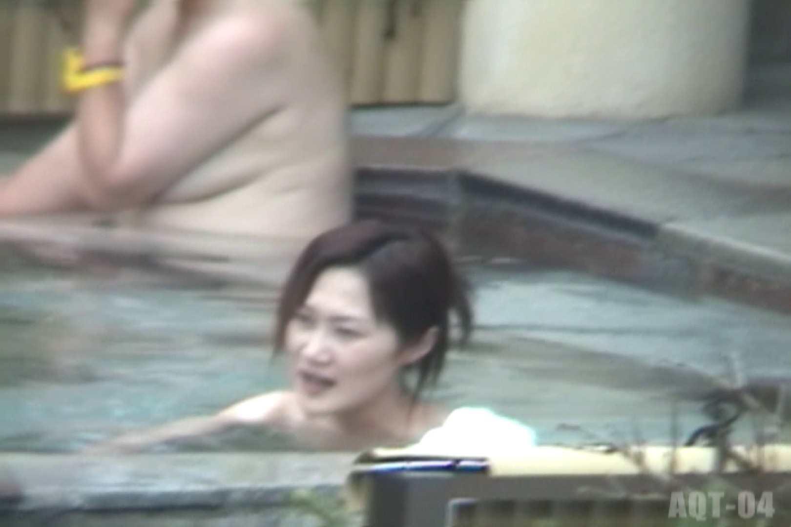 Aquaな露天風呂Vol.739 露天   盗撮  55pic 52